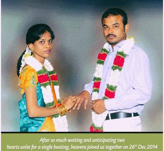 INDIA – BIHAR – WEDDING BELLS SOON TO RING!