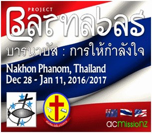 ACMissioNZ Prayer Supporters' Update | 9 December 2016