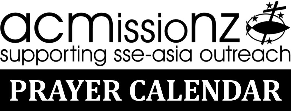 acmissionz prayer calendar logo 1000x383px
