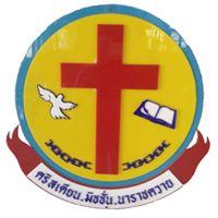 HAILAND  Christian Mission Naratchakwai