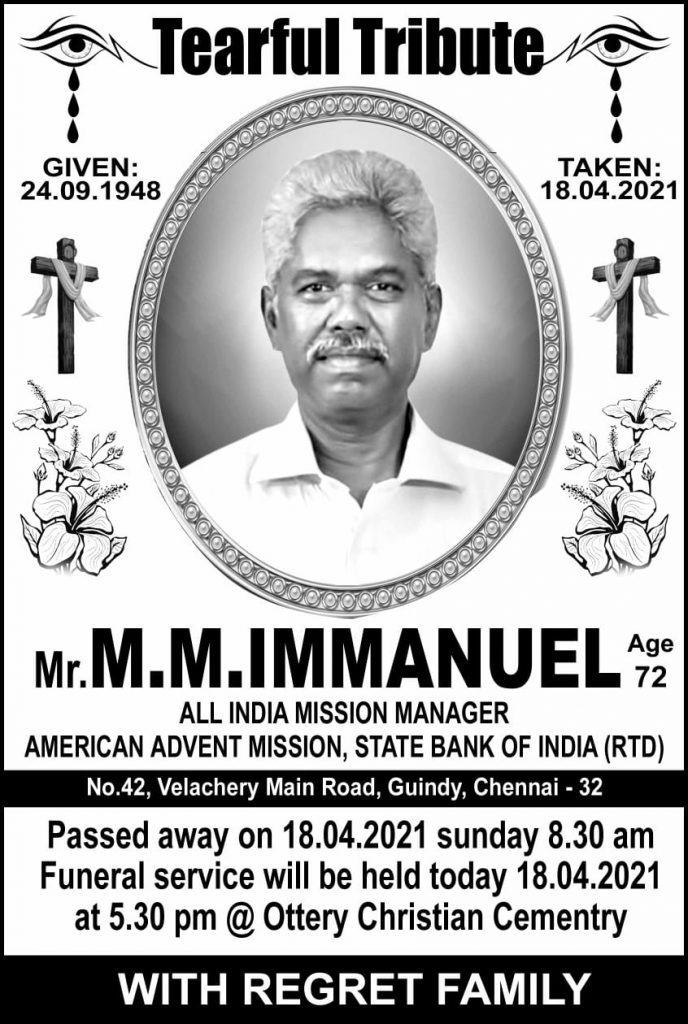 Tribute to Immanuel